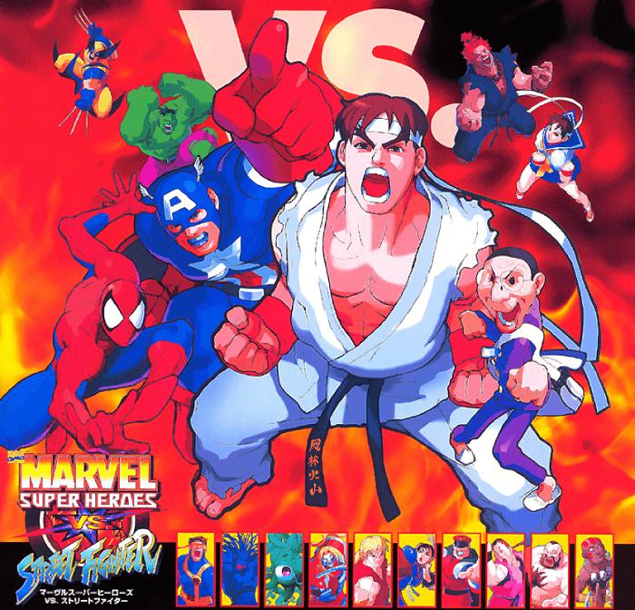 marvel vs capcom best ps1 games