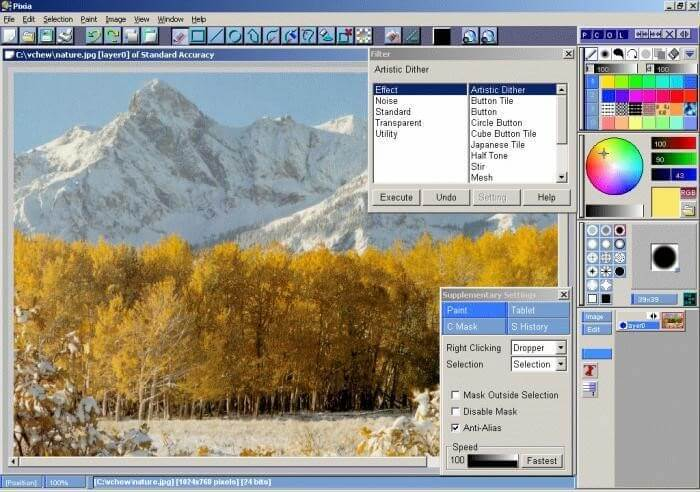 Pixia-photo editing software