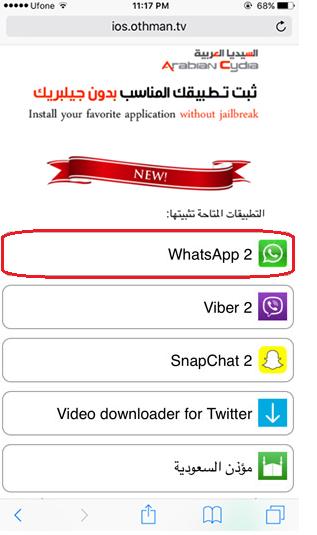dual-whatsapp