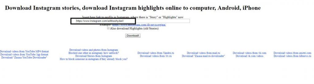 How to Download Instagram Highlights?