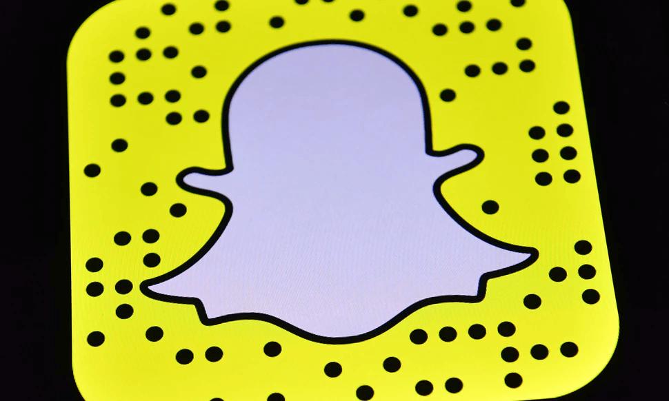View Snapchat Story