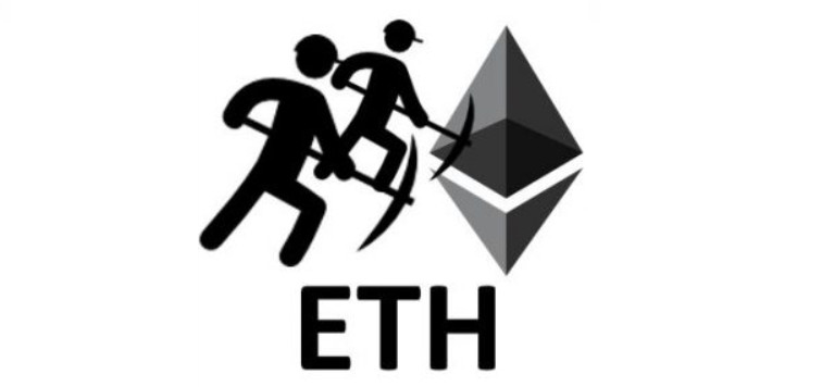 What is an Ethereum Mining