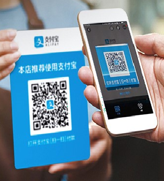 alipay mobile pay online
