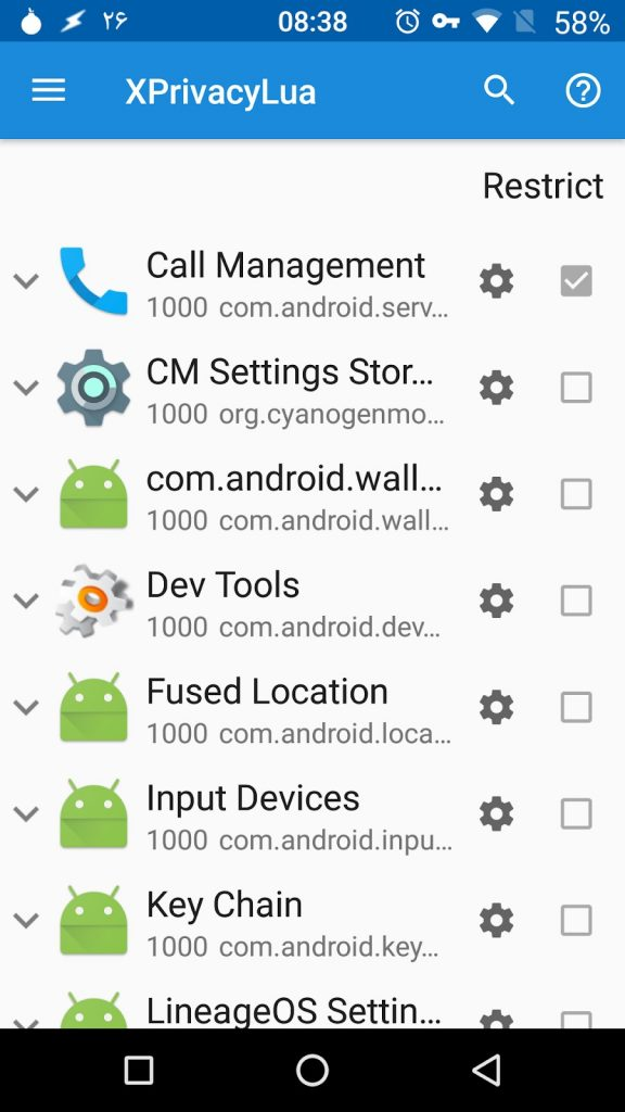 Nougat Versions Of Android