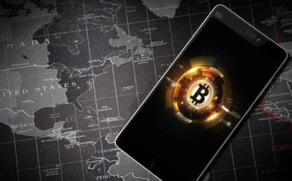 What is Mobile Crypto Mining