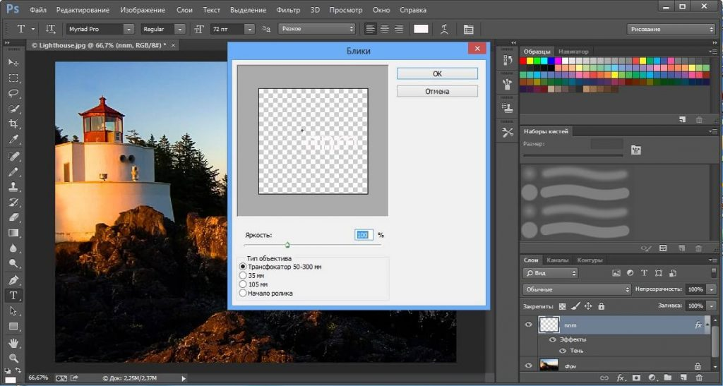 Adobe photoshopp cc- best photo editor windows