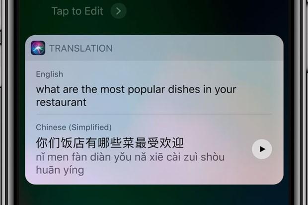 Advanced Siri