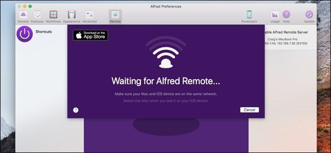 Alfred Remote