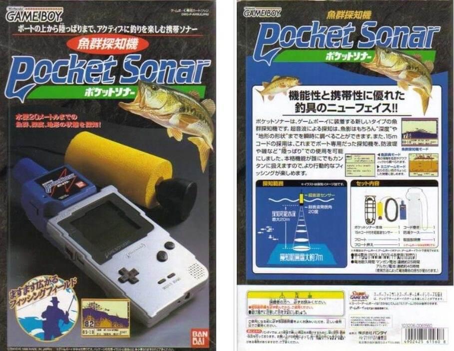 Gameboy Sonar