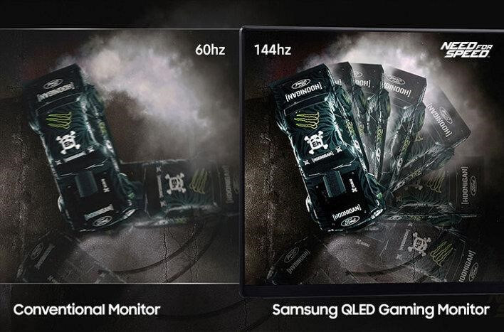 Samsung High Refresh Rate