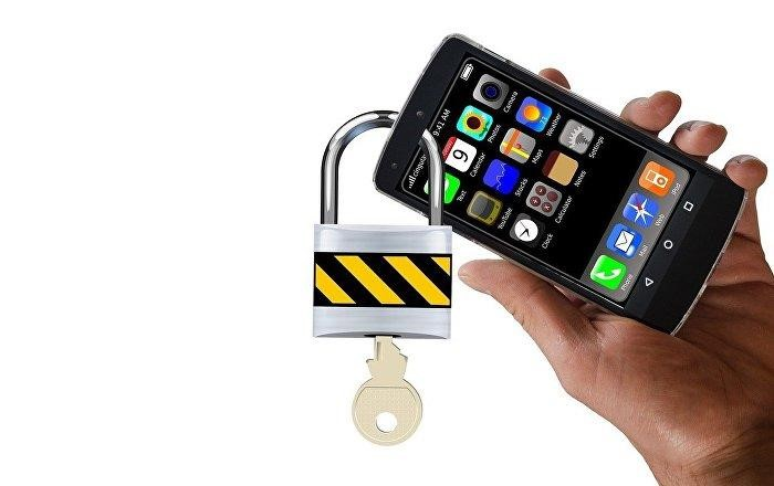Someone might have your phone PIN and Password 1