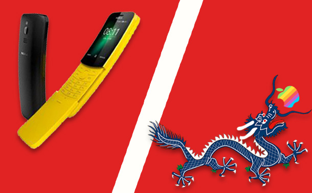 Newsletter: The Retro Nokia 8110 Redesigned & Apple Bows To Authoritarian China