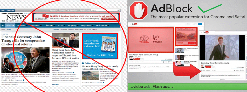 website flash ads