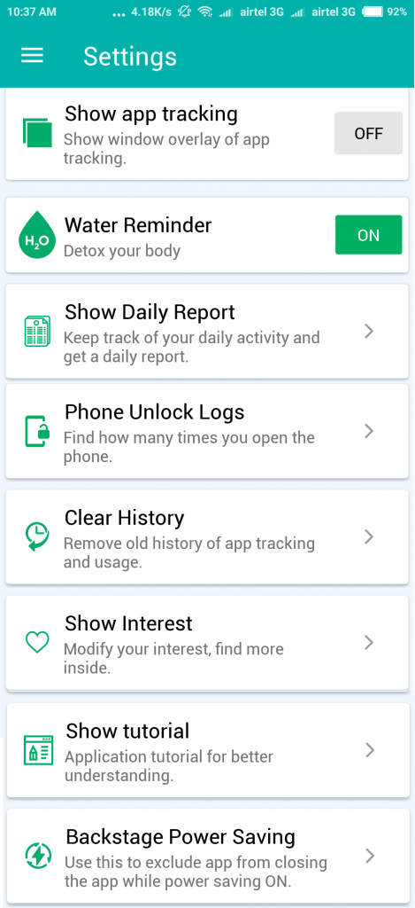 setting feature