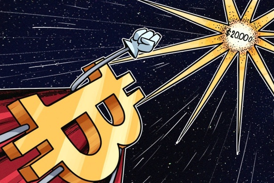 Bitcoin is too expensive