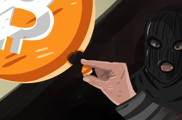 Bitcoins are primarily used for illicit activity