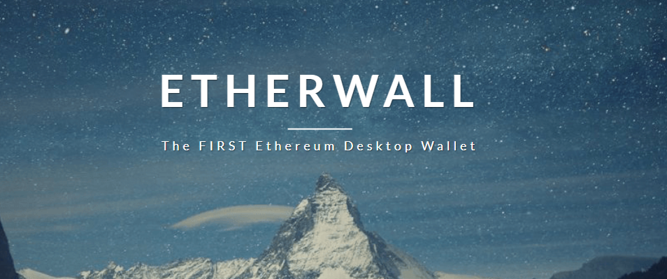 Etherwall cold wallet