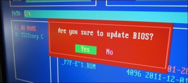Best BIOS Update Software For Windows 10, 8, 7