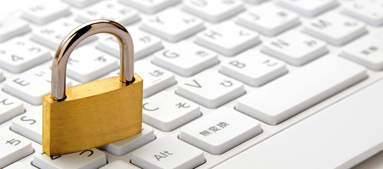 7 Ways to Protect your Online Privacy