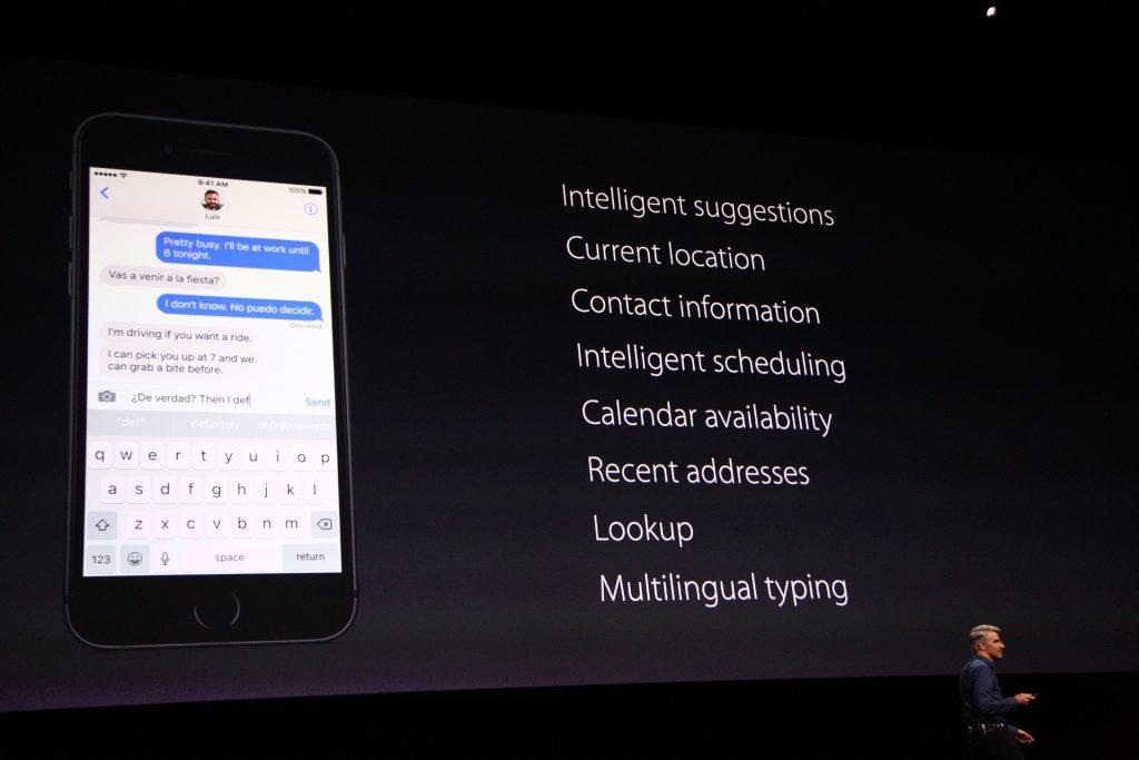 Apple WWDC 2016 iOS Updates
