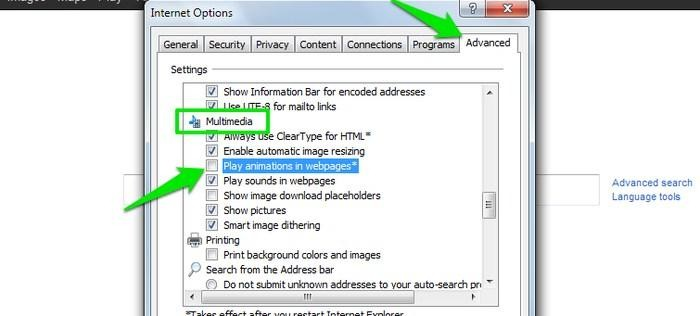 Stop GIFs from autoplaying on Internet Explorer
