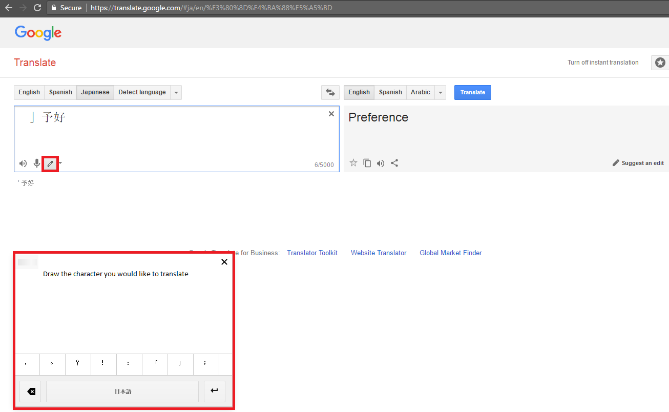 translate-by-google-character